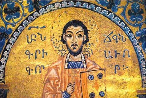 Gregory of Narek